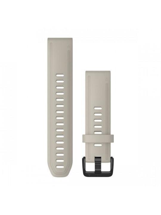 Řemínek pro fenix6S - QuickFit 20, silikon., béžový, černá přezka